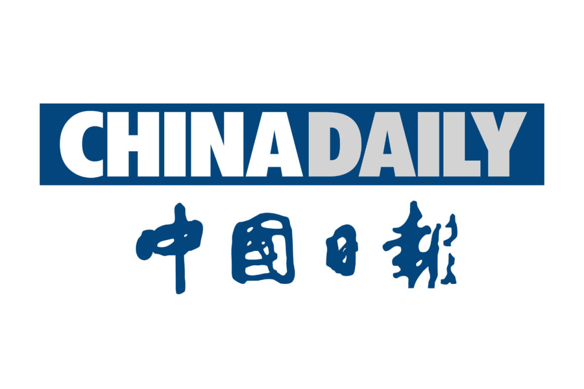 Image result for china daily logo
