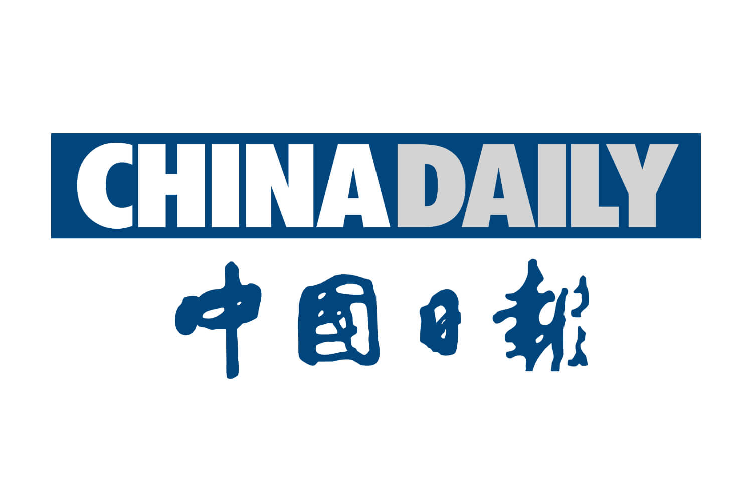 China Daily Coverage For Imp Client Imp Communications